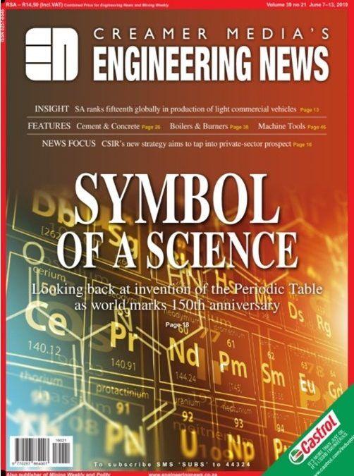 Engineering News : Boilers & Burners Feature